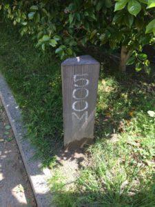 梅光園緑道 標識