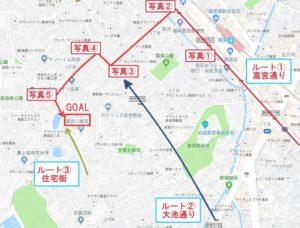 高宮八幡へのアクセスルート 車