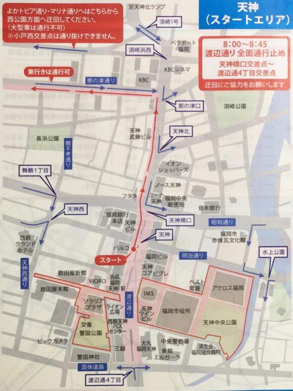 福岡マラソン2018 交通規制