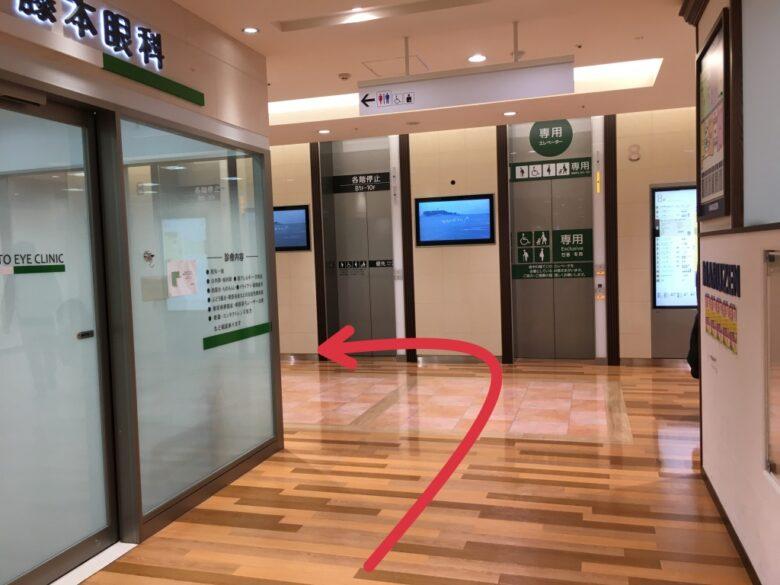 博多駅トイレ