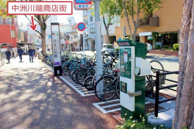 中洲川端駅路上自転車駐輪場