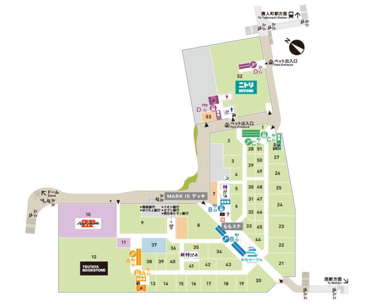 マークイズ福岡・フロアガイド2F