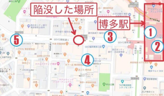 博多駅陥没