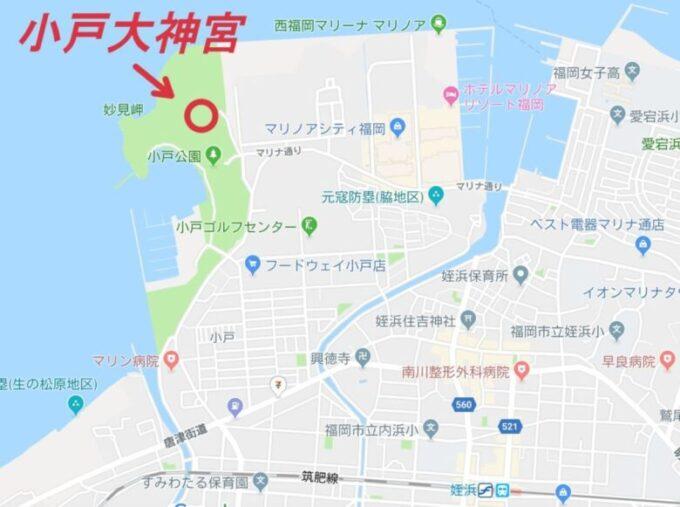 小戸大神宮