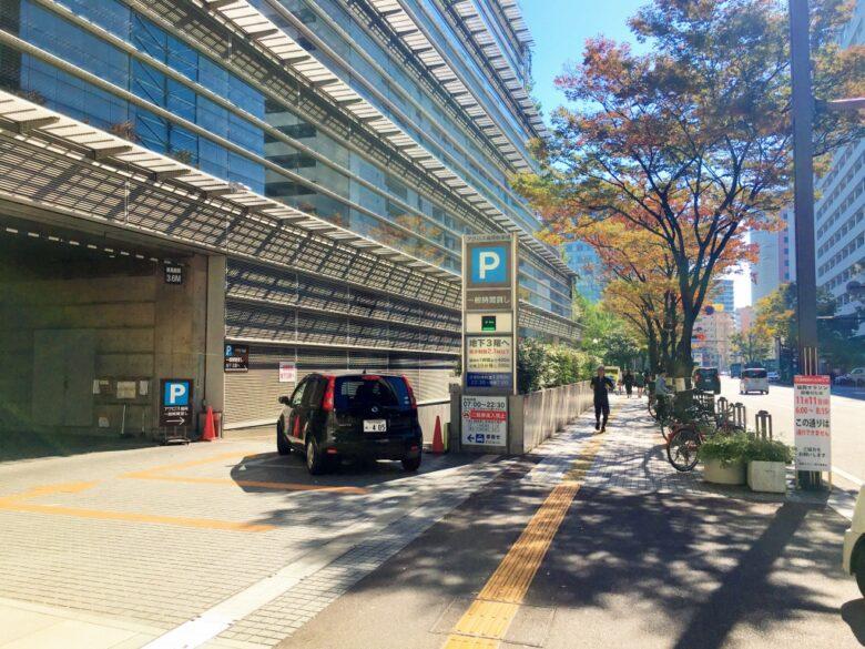 アクロス福岡 駐車場
