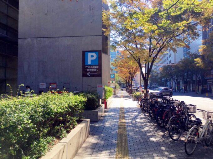 アクロス福岡駐輪場