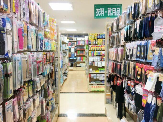 ダイソー(福岡天神店)