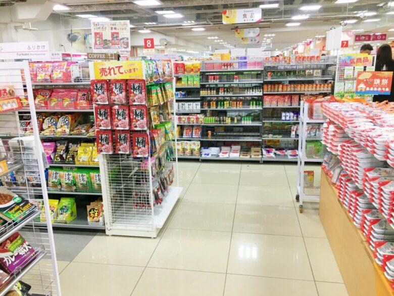 ダイソー(博多バスターミナル)