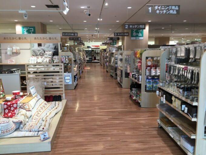 ニトリ(博多バスターミナル)