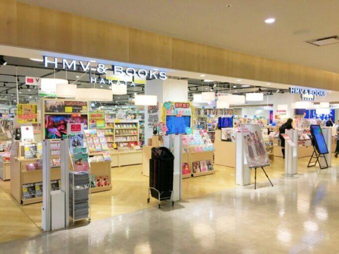 HMV&BOOKS(KITTE博多)