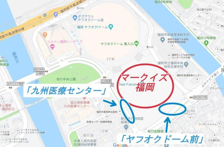 マークイズ福岡・バス