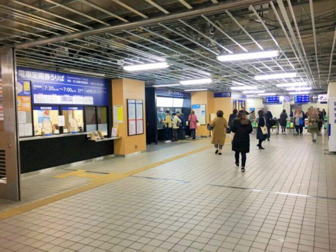 西鉄大橋駅