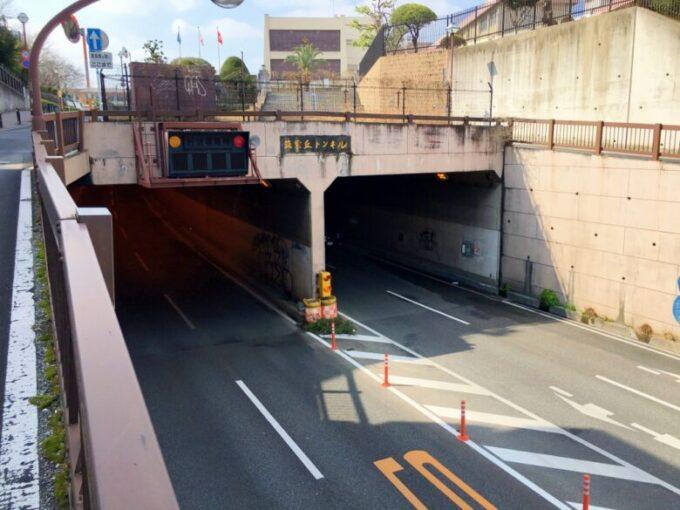 筑紫丘トンネル