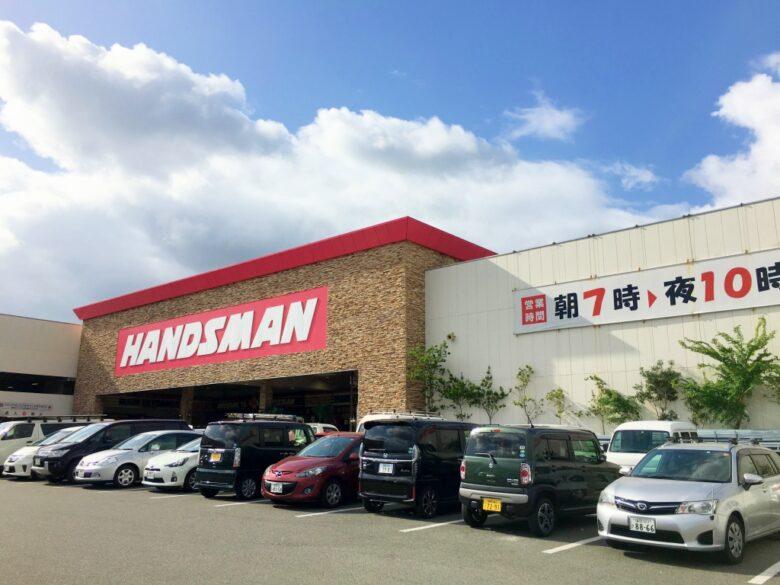 ハンズマン大野城店