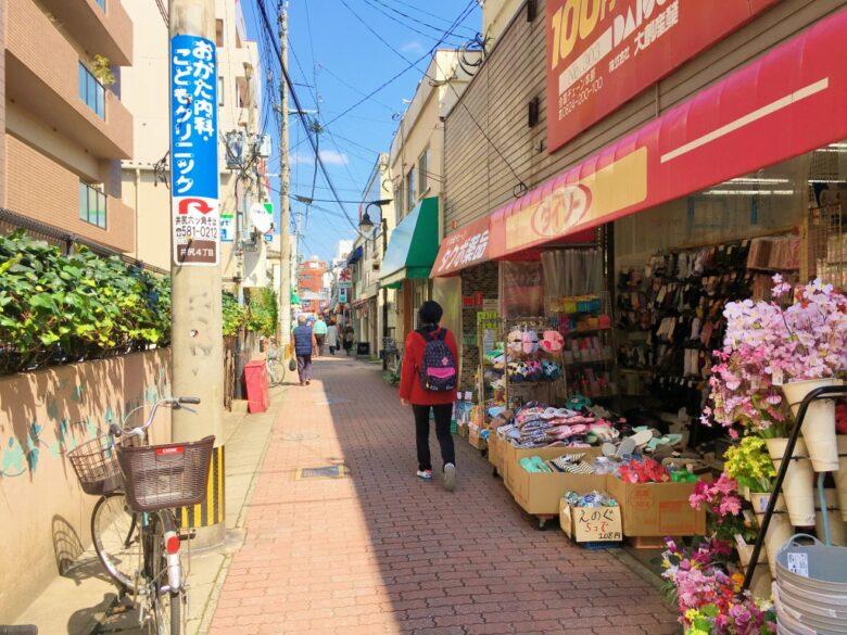井尻商店街