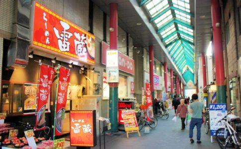 清川サンロード商店街