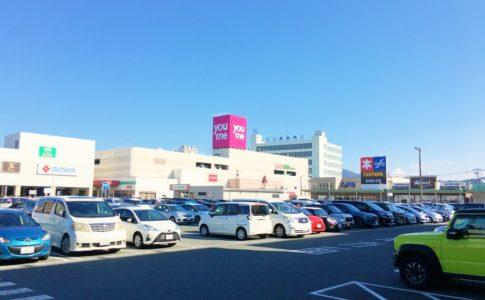大牟田3大ショッピングモール