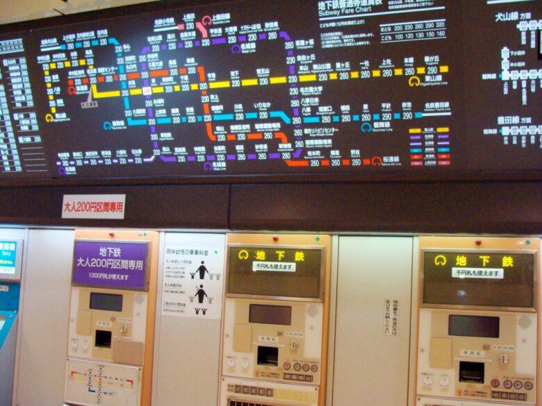 名古屋の地下鉄