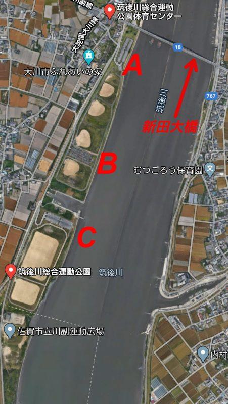 筑後川総合運動公園