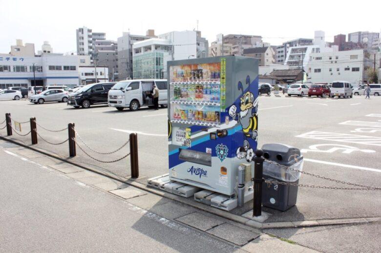 アビスパ福岡の自販機