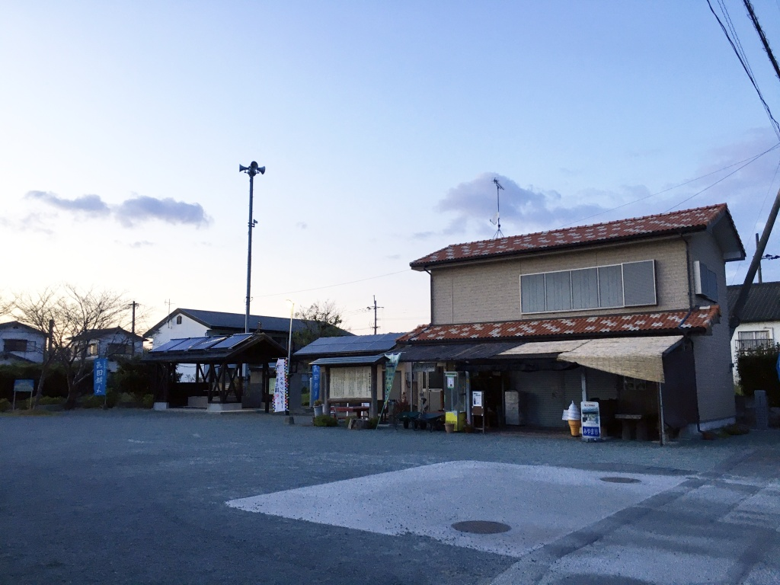 長田鉱泉場