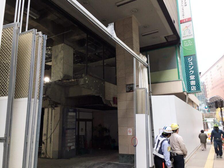 ジュンク堂福岡