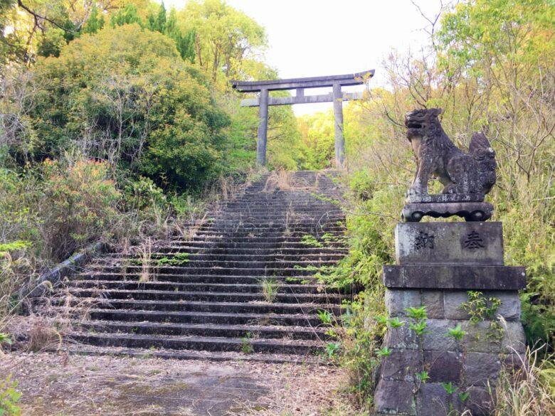 消滅した神社