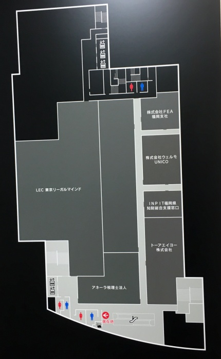 イオンショッパーズ福岡のビジネスフロア