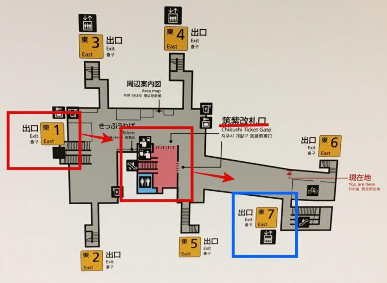 都ホテルと博多駅