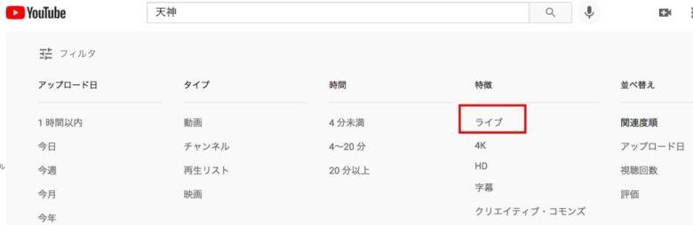 福岡youtube