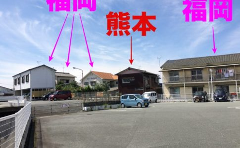 福岡と熊本 飛び地